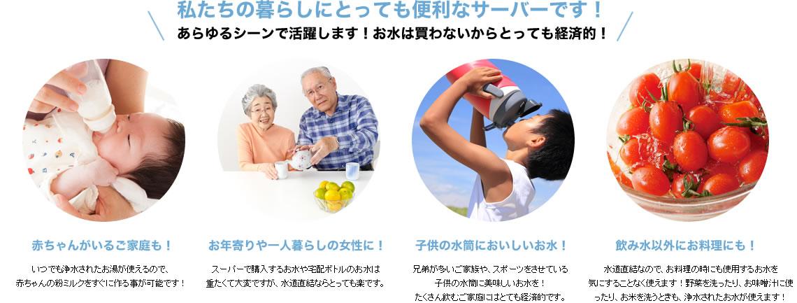 赤ちゃん、お年寄り、一人暮らしの女性、子供の水筒、お料理にも!