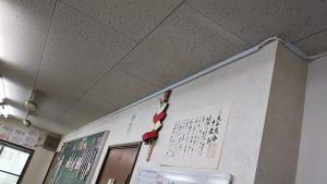 東京都世田谷区 企業オフィス 設置事例⑦