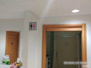 神奈川県川崎市 病院 設置事例③
