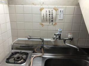 大阪府柏原市 企業オフィス 設置事例②