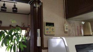 福岡県宗像市 一般家庭 設置事例③