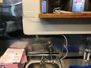 愛知県名古屋市 飲食店 設置事例②