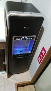 静岡県伊東市 企業オフィス 設置事例③