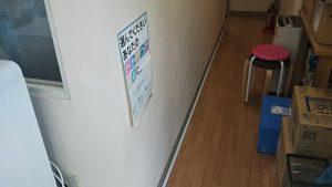 東京都北区 薬局 設置事例④